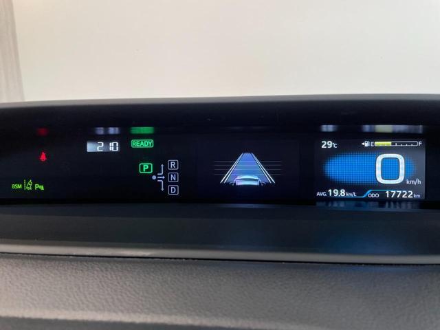 Aプレミアム ツーリングセレクション 本革エアーシート 新品モデリスタエアロ ヘッドアップディスプレイ おくだけ充電 AC100V 純正9型SDナビ フロント・バックカメラ ブラインドスポットモニター シンプルパーキングアシスト 純正17AW Goo鑑定車(50枚目)