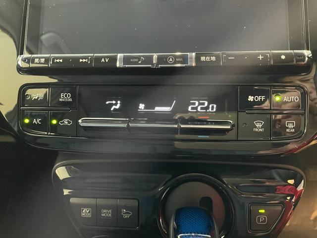 Sツーリングセレクション ワンオーナー 新品モデリスタエアロ アルパイン9型SDナビ バックモニター 純正フロントドライブレコーダー ブラックレザーシート シートヒーター 純正ブラック17AW LEDヘッドライト・フォグ ETC リアフィルム施工 Goo鑑定車(34枚目)