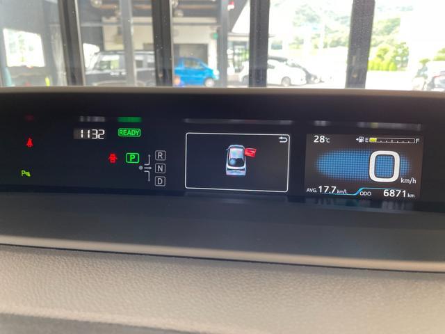 Sツーリングセレクション ワンオーナー 新品モデリスタエアロ アルパイン9型SDナビ バックモニター 純正フロントドライブレコーダー ブラックレザーシート シートヒーター 純正ブラック17AW LEDヘッドライト・フォグ ETC リアフィルム施工 Goo鑑定車(45枚目)