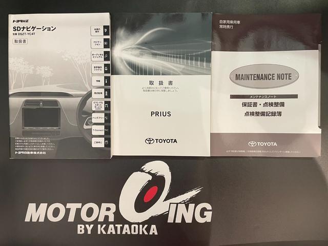 Aツーリングセレクション 新品モデリスタICONICエアロ ヘッドアップディスプレイ ブラックレザーシート シートヒーター ブラインドスポットモニター 純正9型SDナビ バックモニター フロント・リアドライブレコーダー LEDヘッドライト・フォグ Goo鑑定車(47枚目)