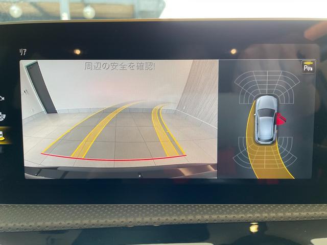 A180 スタイル AMGライン レーダーセーフティPKG 純正ナビ バックモニター MBUX レッドステッチハーフレザーシート シートヒーター メモリー付パワーシート LEDヘッドライト 純正18AW パドルシフト 外品ドライブレコーダー Goo鑑定車(4枚目)