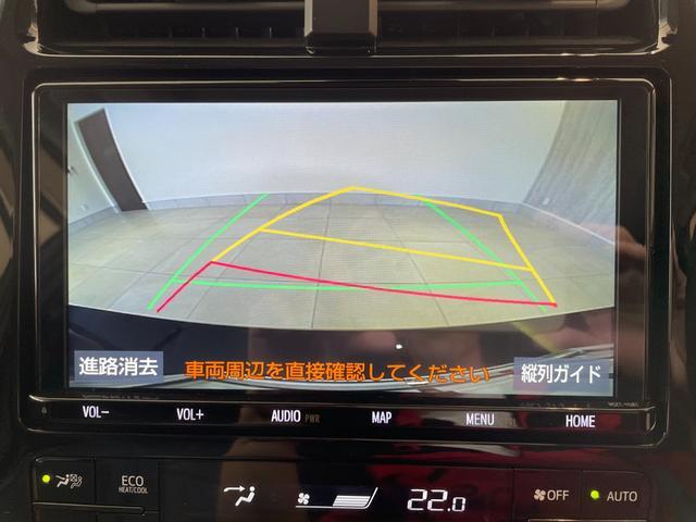 A サンルーフ モデリスタエアロ ヘッドアップディスプレイ ブラインドスポットモニター 純正9型SDナビ バックモニター ツーリング17AW 純正レザー調シートアバー シートヒーター パワーシート LEDヘッドライト・フォグ・ルームランプ Goo鑑定車(4枚目)