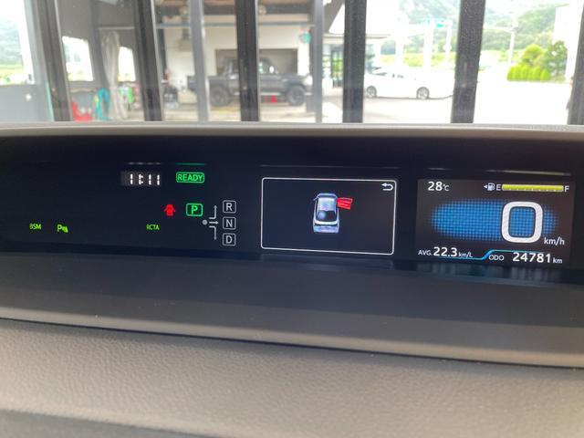 A サンルーフ モデリスタエアロ ヘッドアップディスプレイ ブラインドスポットモニター 純正9型SDナビ バックモニター ツーリング17AW 純正レザー調シートアバー シートヒーター パワーシート LEDヘッドライト・フォグ・ルームランプ Goo鑑定車(49枚目)
