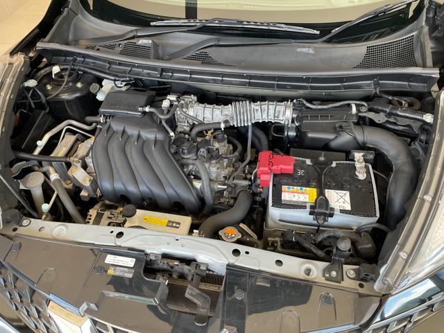 15RX Vアーバンセレクション ワンオーナー車 禁煙車 純正SDナビ 360度カメラ ブレーキサポート LDA アイドリングストップ ブラック17AW HIDヘッドライト プッシュスタート インテリジェントキー 360度カメラ付ルームミラー Goo鑑定車(44枚目)