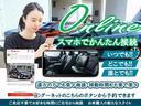 A ワンオーナー車 禁煙車 新品モデリスタICNICエアロ アルパイン9型SDナビ バックモニター ヘッドアップディスプレイ ブラインドスポットモニター オートマチックハイビーム インテリジェントクリアランスソナー 純正17AW スマートキー Goo鑑定車(49枚目)
