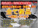 モデューロX 6速MT クルーズコントロール スマートキー ハーフレザーシート シートヒーター LEDヘッドライト バックモニター ETC プッシュスタート HDMI&USB入力端子 モデューロ15AW ドライブレコーダー Bluetooth Goo鑑定車(12枚目)