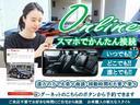 モデューロX 6速MT クルーズコントロール スマートキー ハーフレザーシート シートヒーター LEDヘッドライト バックモニター ETC プッシュスタート HDMI&USB入力端子 モデューロ15AW ドライブレコーダー Bluetooth Goo鑑定車(44枚目)