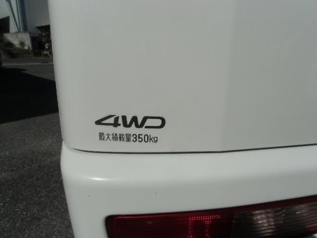 ダイハツ ハイゼットカーゴ スペシャル 4WD オートマ エアコン パワステ
