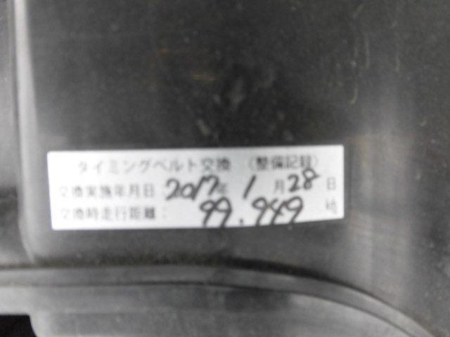 三菱 eKワゴン M AC  PS  エアB  CD