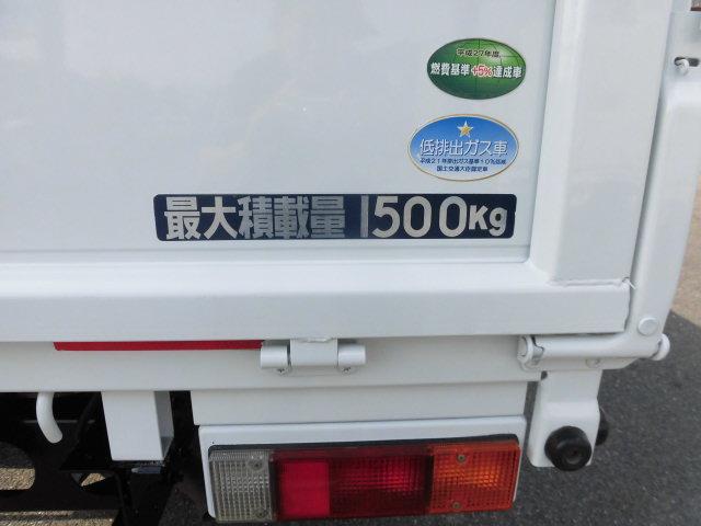 三菱ふそう キャンターガッツ 1.5トン オートマ 全低床 全国登録