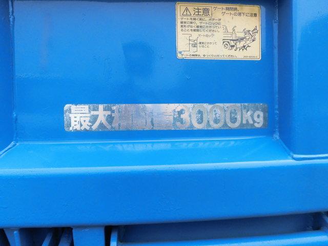 3トン積み強化ダンプ全低床4ナンバー(NOX,PM)適合(15枚目)