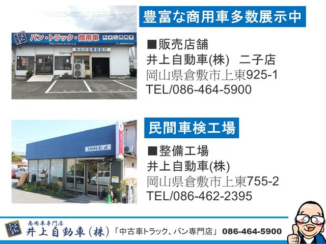 エアコン・パワステ 5速 4WD ETC CD  メッキ フォグランプ 荷台作業灯(19枚目)