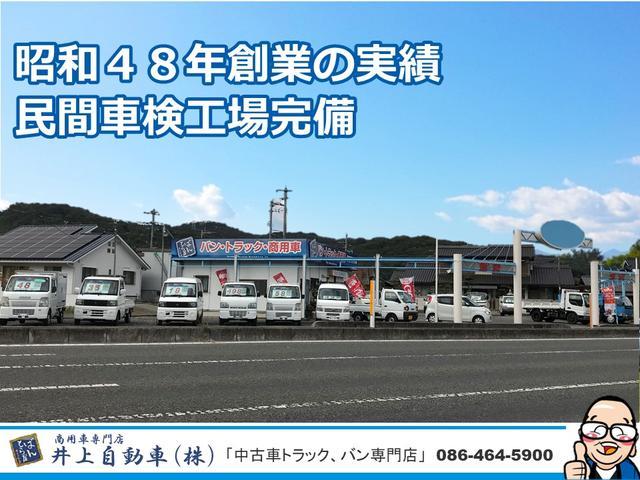 ベースグレード ハイジャッキ3段クレ-ン 前田製 リモコン付き 2.9t吊り フル装備 バックカメラ 最大積載量 2250kg  ベッド付き 6速(27枚目)