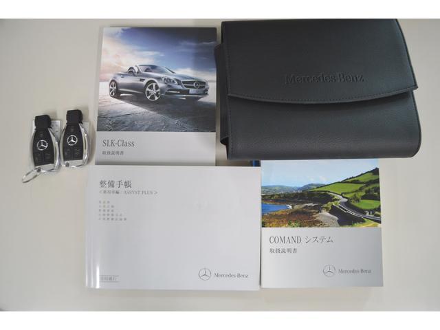SLK200ブルーエフィシェンシー AMGスポーツパッケージ(20枚目)