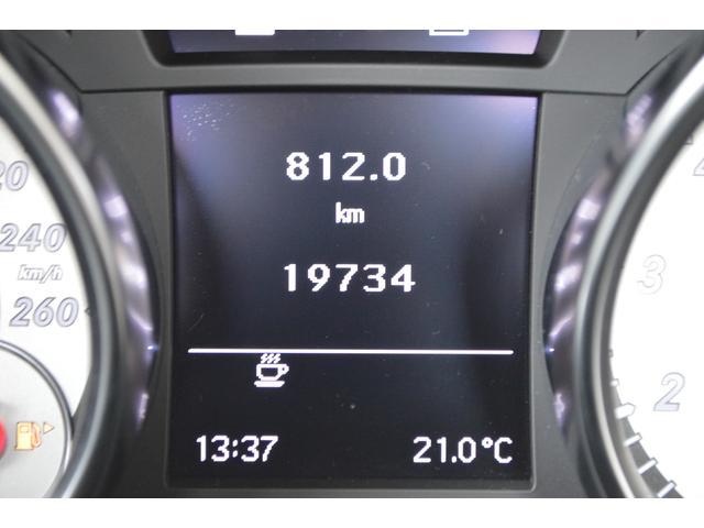 SLK200ブルーエフィシェンシー AMGスポーツパッケージ(40枚目)