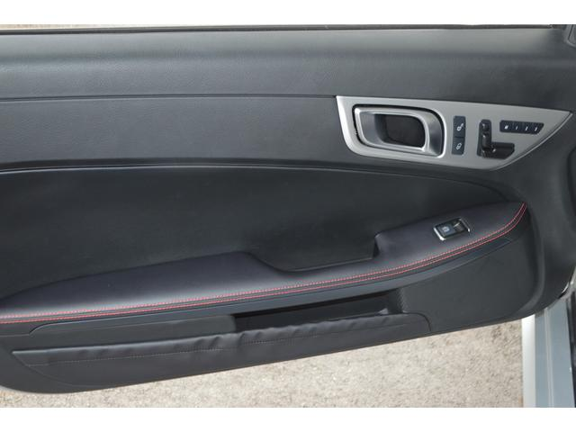 SLK200ブルーエフィシェンシー AMGスポーツパッケージ(45枚目)