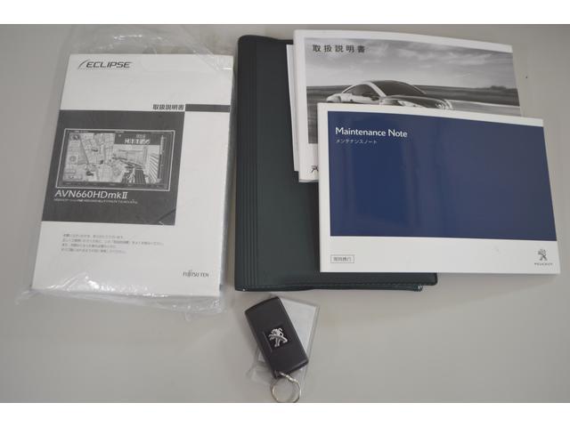 プジョー プジョー RCZ ベースグレード HDDナビフルセグ レザーシート 記録簿