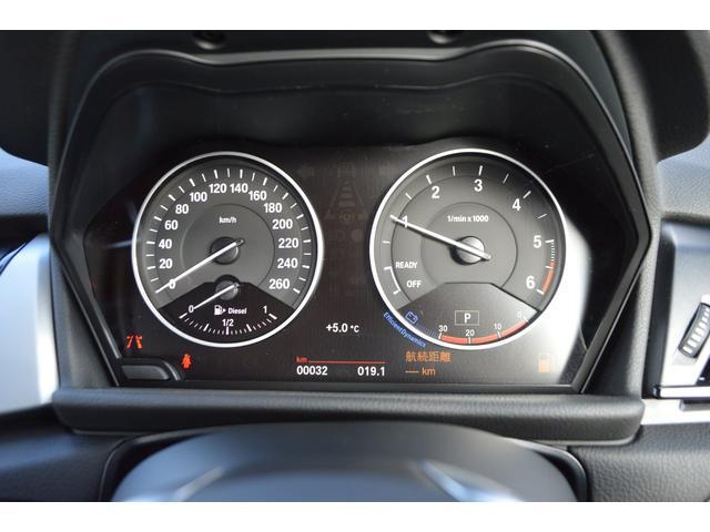 BMW BMW 218dアクティブツアラー ワンオーナー コンフォートPKG