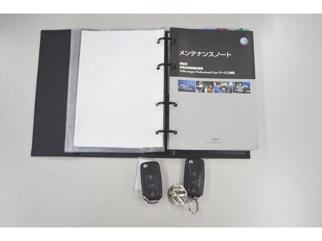 1.4 コンフォートライン ワンオーナー 記録簿(20枚目)
