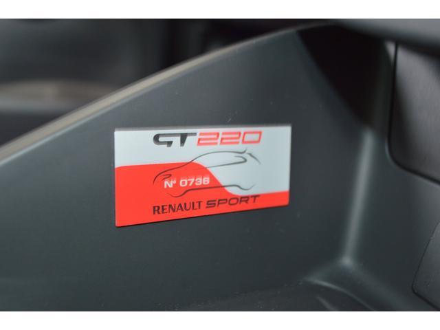 GT 220 No0736 記録簿 カードキー(11枚目)