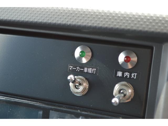 SG 冷蔵冷凍車 2t(17枚目)