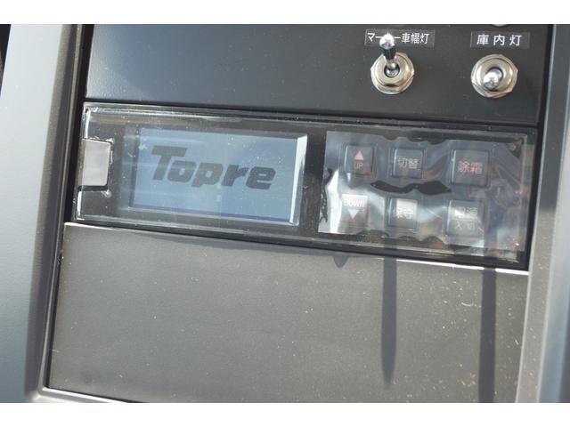 SG 冷蔵冷凍車 2t(18枚目)