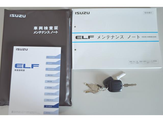 SG 冷蔵冷凍車 2t(20枚目)