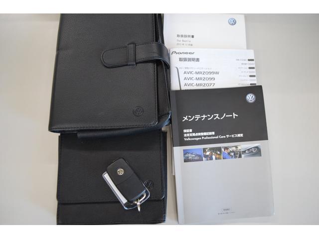 デザイン SDナビ フルセグ 記録簿(20枚目)