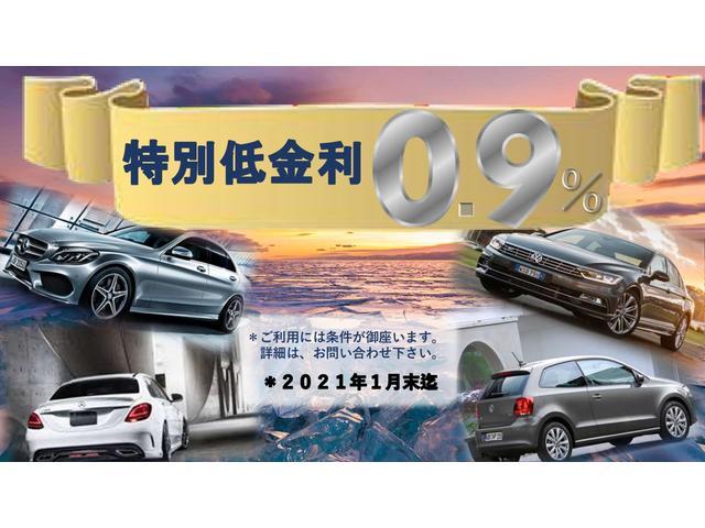 「フォルクスワーゲン」「ポロ」「コンパクトカー」「岡山県」の中古車2