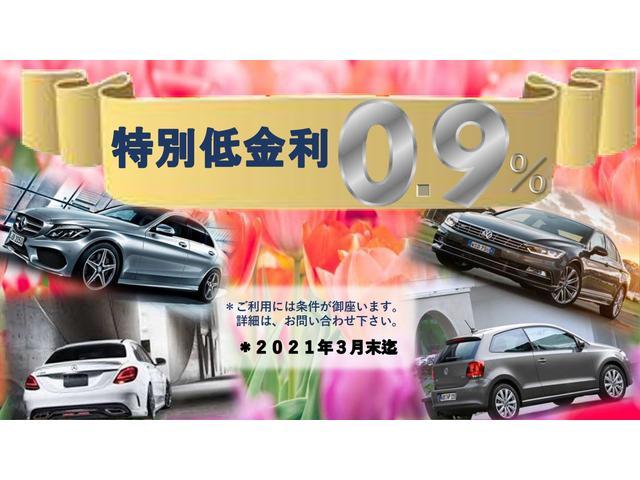「フォルクスワーゲン」「up!」「コンパクトカー」「岡山県」の中古車2