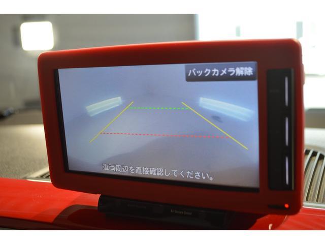 「フォルクスワーゲン」「up!」「コンパクトカー」「岡山県」の中古車37