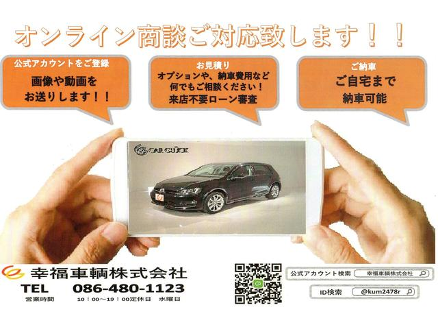 「日産」「NV350キャラバン」「その他」「岡山県」の中古車2