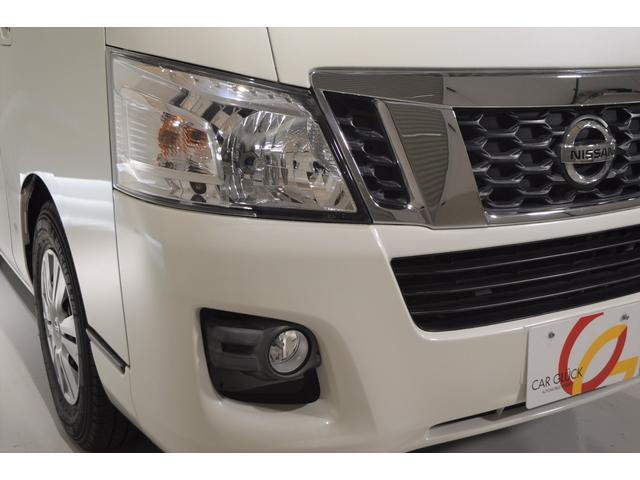 「日産」「NV350キャラバン」「その他」「岡山県」の中古車14