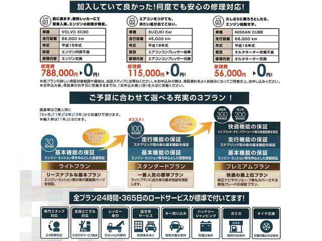 「日産」「NV350キャラバン」「その他」「岡山県」の中古車19