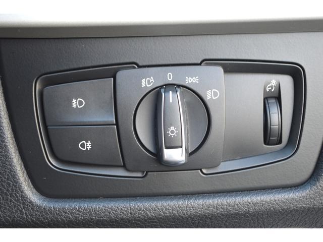 320dツーリング ドライビングアシスト コンフォートアクセス 純正ナビ バックモニター パワーバックドア キセノンライト 純正16AW クルーズコントロール ETC 記録簿(5枚目)