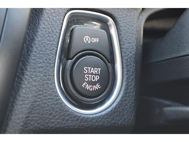 320dツーリング ドライビングアシスト コンフォートアクセス 純正ナビ バックモニター パワーバックドア キセノンライト 純正16AW クルーズコントロール ETC 記録簿(6枚目)