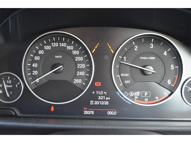 320dツーリング ドライビングアシスト コンフォートアクセス 純正ナビ バックモニター パワーバックドア キセノンライト 純正16AW クルーズコントロール ETC 記録簿(8枚目)