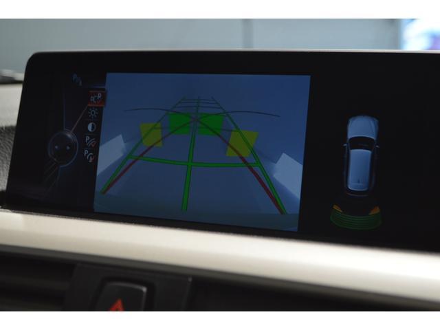 320dツーリング ドライビングアシスト コンフォートアクセス 純正ナビ バックモニター パワーバックドア キセノンライト 純正16AW クルーズコントロール ETC 記録簿(24枚目)