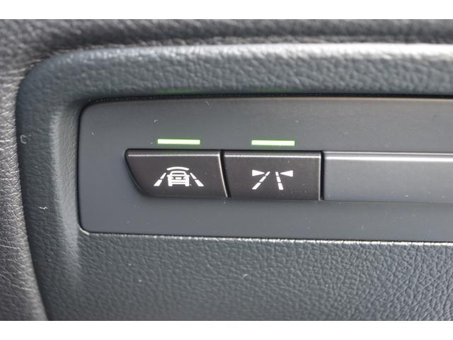 320dツーリング ドライビングアシスト コンフォートアクセス 純正ナビ バックモニター パワーバックドア キセノンライト 純正16AW クルーズコントロール ETC 記録簿(29枚目)