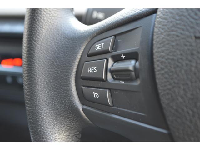 320dツーリング ドライビングアシスト コンフォートアクセス 純正ナビ バックモニター パワーバックドア キセノンライト 純正16AW クルーズコントロール ETC 記録簿(30枚目)