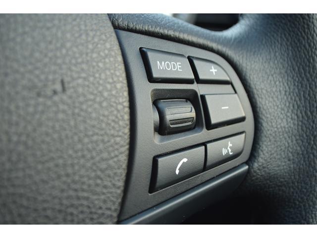 320dツーリング ドライビングアシスト コンフォートアクセス 純正ナビ バックモニター パワーバックドア キセノンライト 純正16AW クルーズコントロール ETC 記録簿(31枚目)