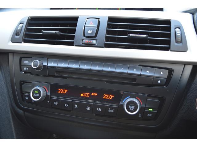 320dツーリング ドライビングアシスト コンフォートアクセス 純正ナビ バックモニター パワーバックドア キセノンライト 純正16AW クルーズコントロール ETC 記録簿(34枚目)