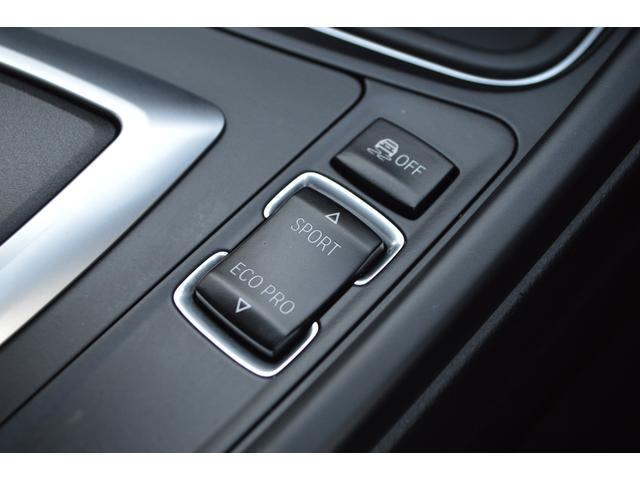 320dツーリング ドライビングアシスト コンフォートアクセス 純正ナビ バックモニター パワーバックドア キセノンライト 純正16AW クルーズコントロール ETC 記録簿(37枚目)