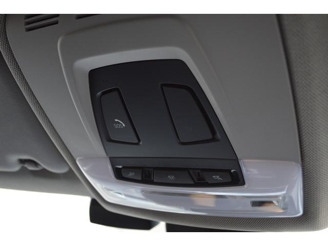 320dツーリング ドライビングアシスト コンフォートアクセス 純正ナビ バックモニター パワーバックドア キセノンライト 純正16AW クルーズコントロール ETC 記録簿(41枚目)