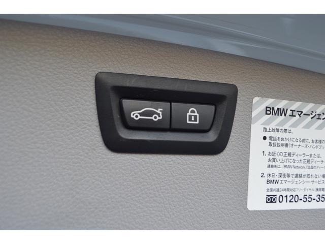320dツーリング ドライビングアシスト コンフォートアクセス 純正ナビ バックモニター パワーバックドア キセノンライト 純正16AW クルーズコントロール ETC 記録簿(46枚目)