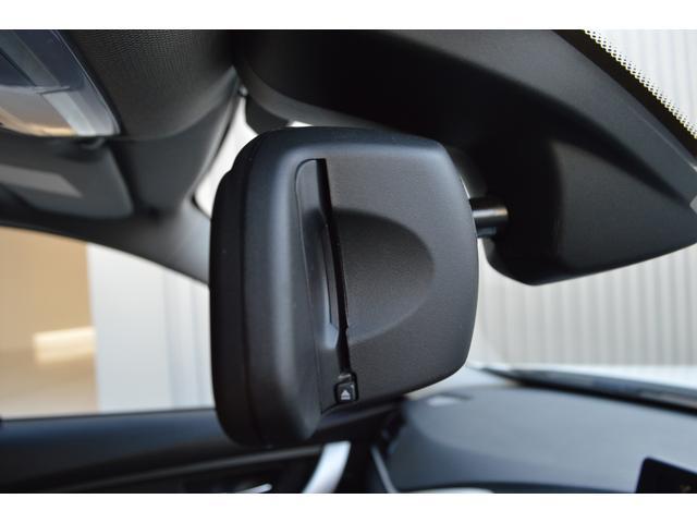 320dツーリング ドライビングアシスト コンフォートアクセス 純正ナビ バックモニター パワーバックドア キセノンライト 純正16AW クルーズコントロール ETC 記録簿(59枚目)