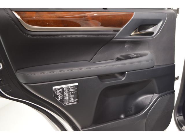 「レクサス」「LX」「SUV・クロカン」「岡山県」の中古車69