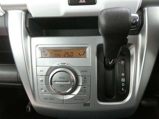 G フルセグ メモリーナビ DVD再生 ミュージックプレイヤー接続可 バックカメラ 衝突被害軽減システム ETC アイドリングストップ(10枚目)