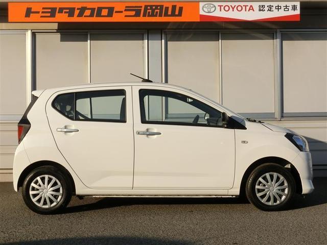 【トヨタ品質】トヨタ車のプロであるトヨタ販売店スタッフが点検・整備しているクルマ