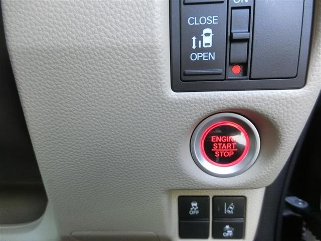 G・L フルセグ メモリーナビ DVD再生 ミュージックプレイヤー接続可 バックカメラ 衝突被害軽減システム ETC 電動スライドドア LEDヘッドランプ ワンオーナー アイドリングストップ(13枚目)